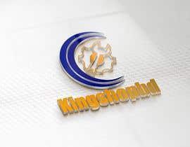 Nro 27 kilpailuun Logo Design for E-commerce website käyttäjältä suzanasweetyali