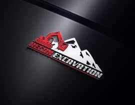 imranhassan998님에 의한 Design a logo을(를) 위한 #220