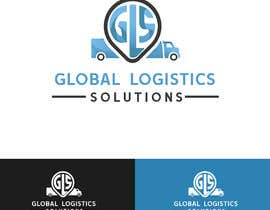 #26 for Create a Logo for a Tracking Shipment Company by SaryNass