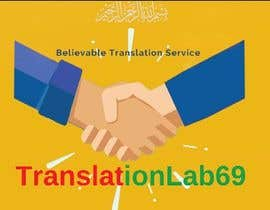 #7 for Translate our recipe menu in Bilingual (Arabic/English) by TranslationLab69