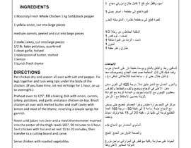 #22 for Translate our recipe menu in Bilingual (Arabic/English) by jrana9037