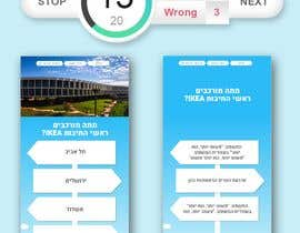 #1 for UI component for a mobile trivia game - that shows the score to the user by rafiulkarim11731