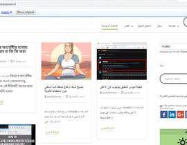 #8 for Translate website to Arabic with WPML plugin and fix Yoast SEO issues by smahmudkoli