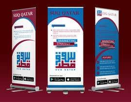 #11 для vertical banner (Retractable Banner) design от ahammeds144