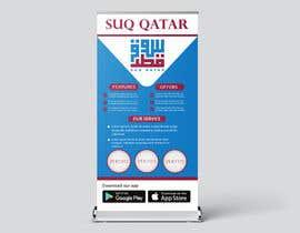 #12 для vertical banner (Retractable Banner) design от ahammeds144