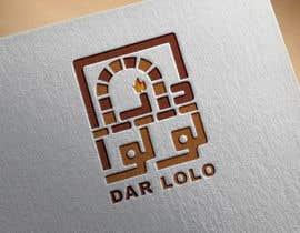 #3 for Logo Desgin for Dar Lolo by abadoutayeb1983