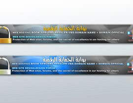 #7 para Banner Ad Design for Digital Security Gate de kzexo
