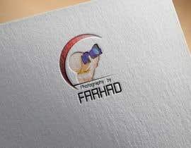 #14 untuk Logo design oleh gdesingerfahmida