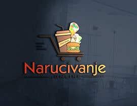 #21 untuk Logo for new ordering business oleh flyhy