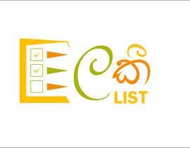 #24 untuk Logo Design oleh shafiqulbd336