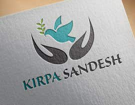 ratandeepkaur32 tarafından Logo for Christian Pentecostal Ministry 'Kirpa Sandesh' için no 3
