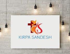 mdselimmiah tarafından Logo for Christian Pentecostal Ministry 'Kirpa Sandesh' için no 12