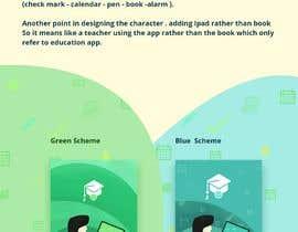 nº 17 pour Design Splash Screen & improve icon for app. par mohamedlamlom