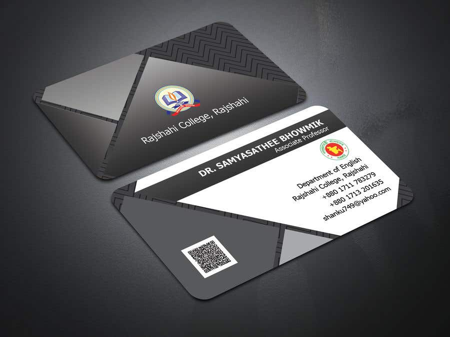 Contest Entry #310 for Business Card Design.