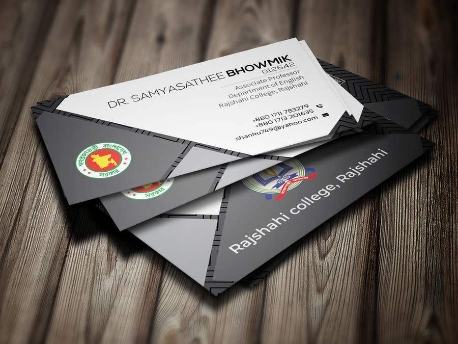 Contest Entry #273 for Business Card Design.