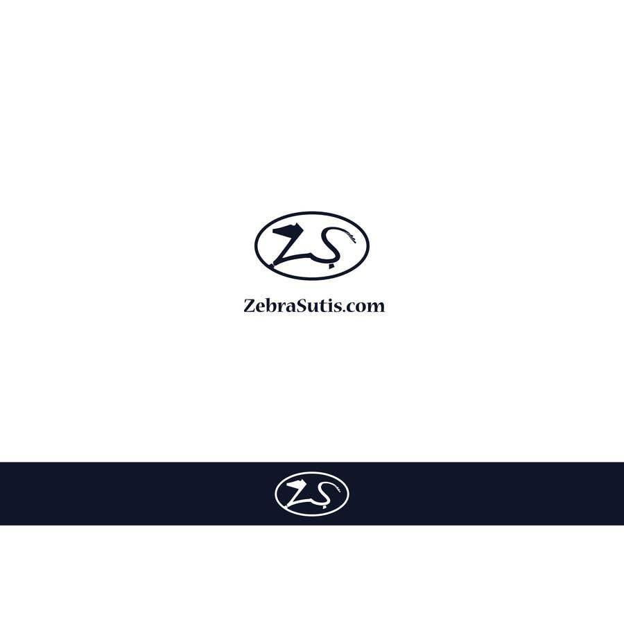 Konkurrenceindlæg #32 for Killer Logo for my website.
