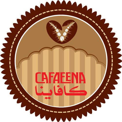 Contest Entry #174 for Artistic coffee shop logo is needed