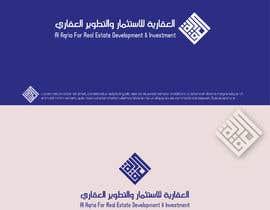 #193 for logo for real estate company af AymanHamadaLotfy