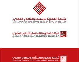 #142 for logo for real estate company af Fafaza