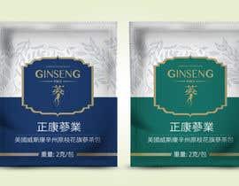 #67 for American Ginseng Tea Bag af sushanta13