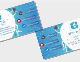 #16 para design logo and business card por hdz56c895073eded