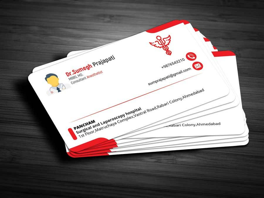 Proposition n°220 du concours Bussiness Card Design (Medical)