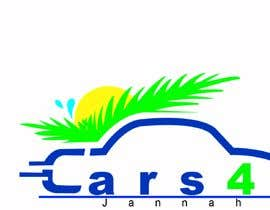 #4 for Need Car-Related Logos + variety by Dilruba8854