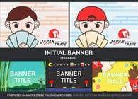 Graphic Design Inscrição do Concurso Nº9 para website banner design + possible additional extra work - Trading cards / Japanese goods