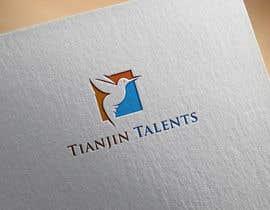 nº 42 pour Tianjin Talents LOGO par biplob1985