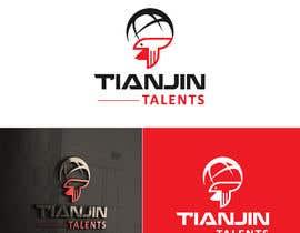 nº 35 pour Tianjin Talents LOGO par MRawnik