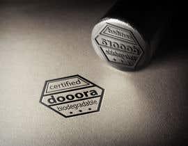 #74 для logo  design от shahabdulhay