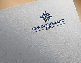 Nro 41 kilpailuun Create a logo for an association of renting people from a housing corporation käyttäjältä Yeasirarafat800