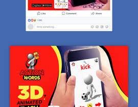 #7 untuk Create Facebook Ad for Kids App oleh murugeshdecign