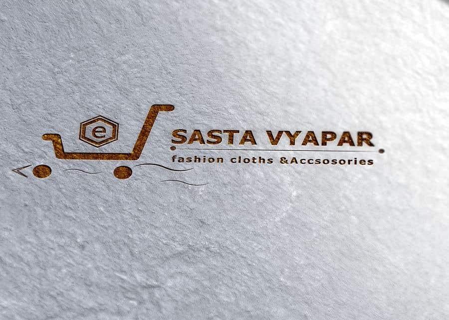 Конкурсная заявка №                                        51                                      для                                         design me a logo for ecommerce company