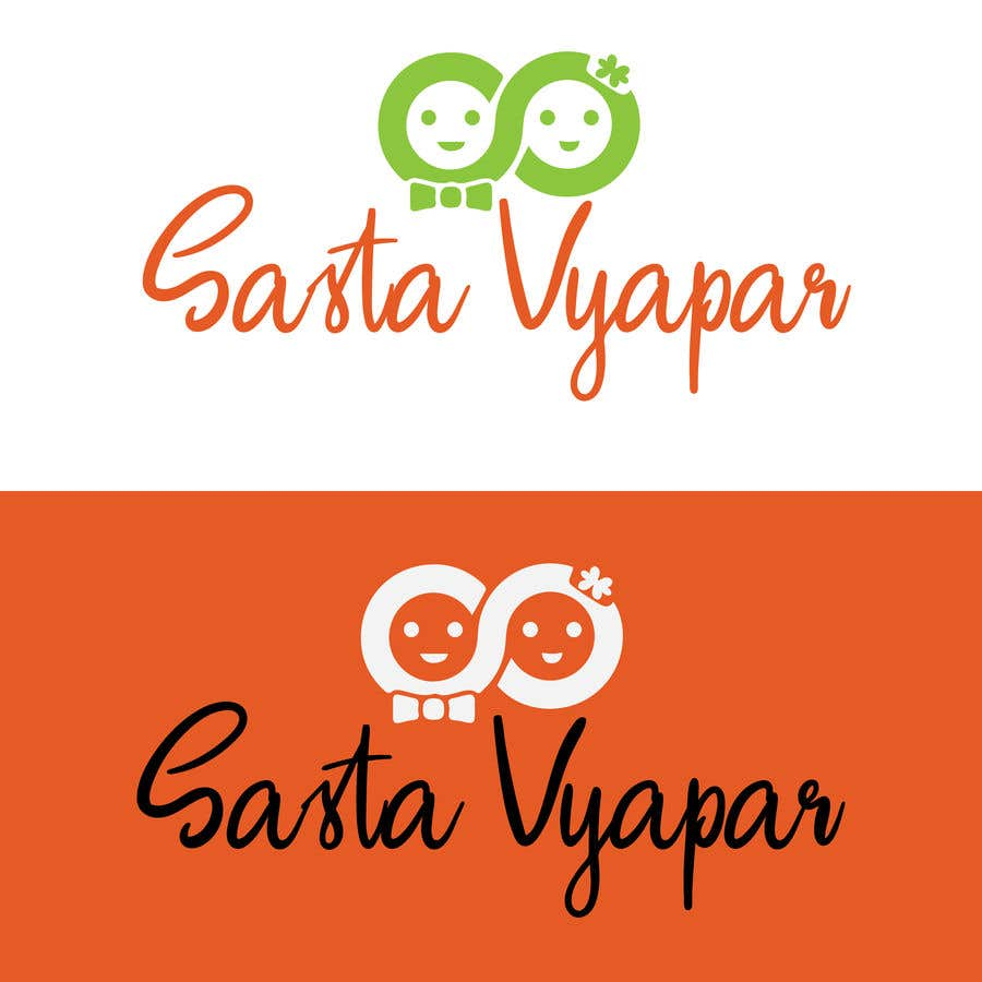 Конкурсная заявка №                                        39                                      для                                         design me a logo for ecommerce company