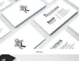 nº 173 pour Logo design for natural stone company par AlexMo1
