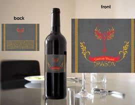 cjsevilleja tarafından Wine Label Design for Chinese market için no 37