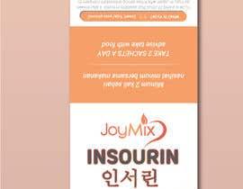 #4 for Insourin packaging by alamin24834