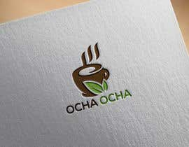#70 cho I need a [tea shop, bubble tea shop] logo and cup design. Need design on : 1. Name on cup 2. Logo on cup 3. Logo on top.  I need the logo by it self and shows on the cup.  Sign design too.   The example is on the picture of attachment. bởi heisismailhossai
