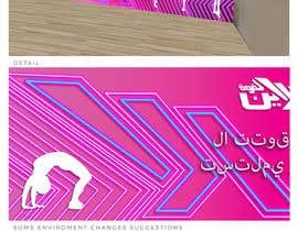 #64 untuk ladies fitness sports gym wall poster designs  - 15/04/2019 04:04 EDT oleh OndinaLeon