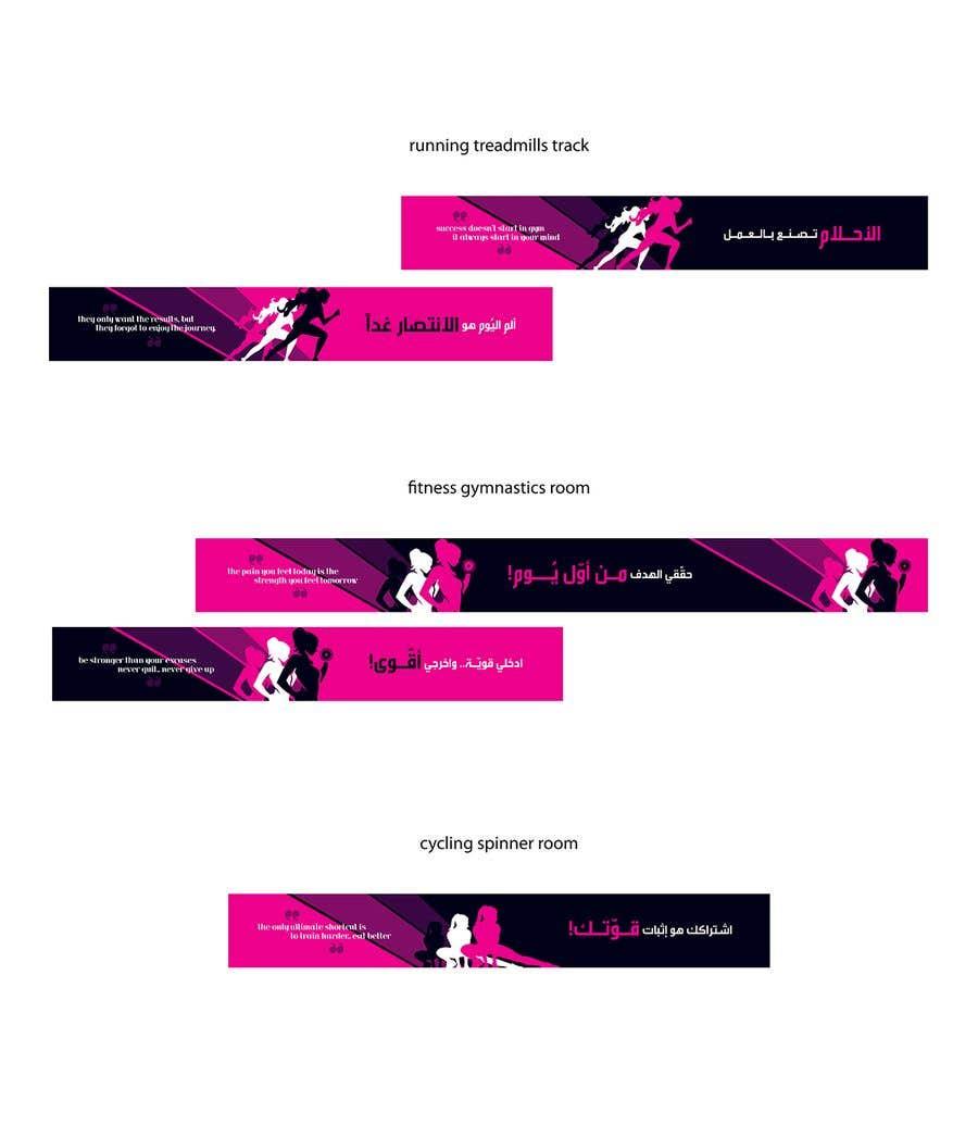 Penyertaan Peraduan #92 untuk ladies fitness sports gym wall poster designs  - 15/04/2019 04:04 EDT