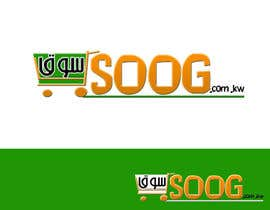 #21 for Logo Design for Soog.com.kw af Csonlie