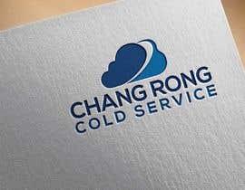 #52 for Design a LOGO for cold storage service company - 16/04/2019 03:16 EDT af mnahidabe