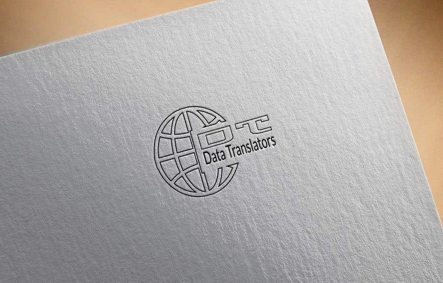 """Intrarea #86 pentru concursul """"Logo Design"""""""