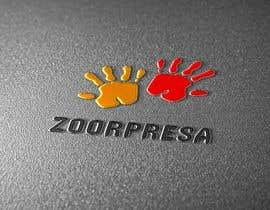 #9 для Creación de logotipo от saidulilancer