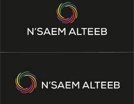 #136 untuk I want to design a professional logo for a perfume company.  I do not want web design ready.  I want professional designers, company name N'saem alteeb - 19/04/2019 16:12 EDT oleh hyder5910