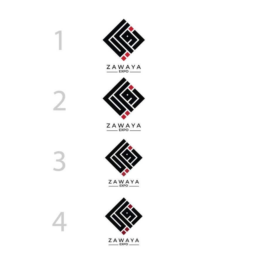 Bài tham dự cuộc thi #543 cho I need a logo designed for a special expo