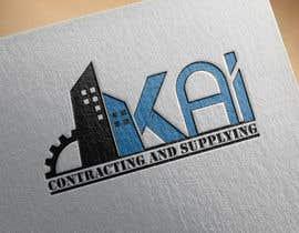 Nro 11 kilpailuun Company logo design käyttäjältä hafrizfikrie9