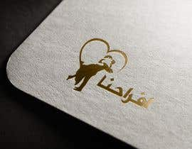 #180 cho Create a logo for website bởi sobujvi11
