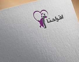 #181 cho Create a logo for website bởi sobujvi11